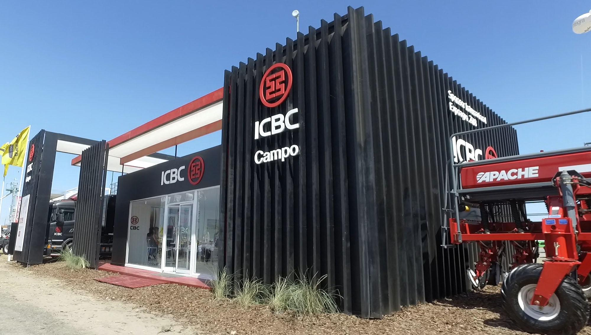 """ICBC un """"Compromiso con el Campo"""""""